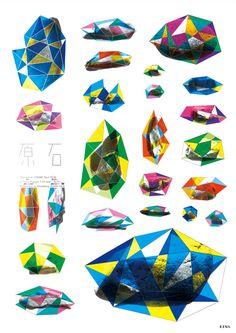 room-composite.com 原石ポスター(化粧品展2016 EINSブース)