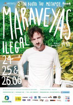 Κωστής Μαραβέγιας 24,25,26 Ιουνίου στον Κήπο του Μεγάρου Μουσικής