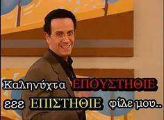 Series Movies, Tvs, Awkward, Motivational Quotes, Greek, Life Quotes, Cinema, Typography, Jokes
