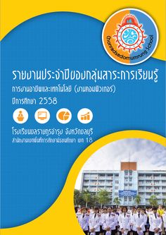 Cover SAR - FRONT