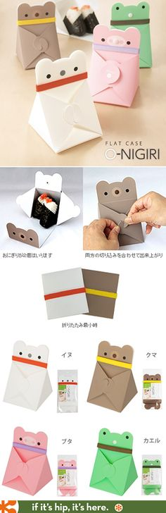 The Flat Case O-Nigiri, an adorable animal shaped box. cute kawaii gift box wrapping idea for gifts and sweets packaging Cool Packaging, Brand Packaging, Gift Packaging, Design Packaging, Packaging Ideas, Origami, Diy Cadeau, Diy And Crafts, Paper Crafts