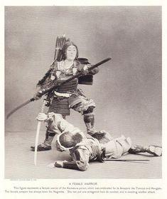 Япония. Военный костюм