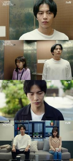 "[Spoiler] ""This Life Is Our First Life"" Lee Min-ki is dry and dull"