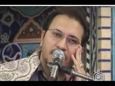 Beautiful Quran Recitation By Hamed shakernejad  Surah َJome- حامد شاکرنژاد