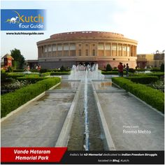 The #Vande_mataram_memorial is a unique national Monument seeking to immortalize the most momentous episodes in India's #freedom_struggle from #British Rule. To get this place included in your Rann Utsav Customized packages Contact Us. bit.ly/2FT0J0C  #RannOfKutch #IncredibleIndia #gujarattourism #rannutsav #Gujarat
