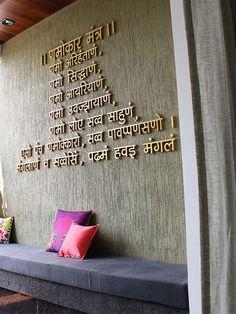 Charming Indian Decor Ideas For Home 43 - sofa Indian Home Interior, Indian Interiors, Indian Home Decor, Indian Decoration, Pooja Room Door Design, Room Interior Design, Wall Design, Home Decor Furniture, Home Decor Bedroom