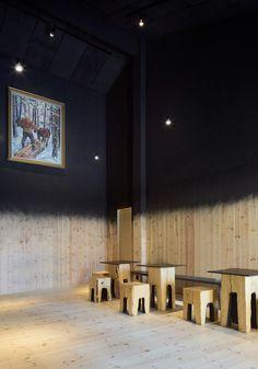 Gallery of Torsby Finnskog Center / Bornstein Lyckefors - 3