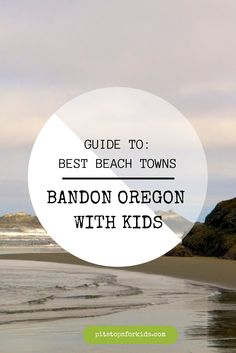 Guide to #Bandon #Oregon with kids: what to see and where to stay for your #summer vacation! www.pitstopsforkids.com