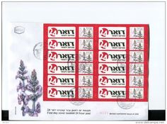 ISRAEL STAMPS 2008 FDC OF BOOKLET OF 24 HOUR POST WITH A STAMP OF MEDICINAL HERBS AND SIPCES