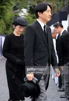 Princess Kiko, June 8, 2015 | Royal Hats
