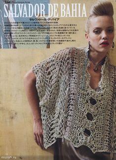 Ажурный пуловер-пончо крючком. Обсуждение на LiveInternet - Российский Сервис Онлайн-Дневников