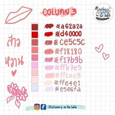 มาแชร์ Pen Color Palette on Goodnotes App Pantone Colour Palettes, Paint Color Palettes, Pantone Color, Colores Hex, Goodnotes 4, Hex Color Palette, Color Palette Challenge, Note Doodles, Color Theory