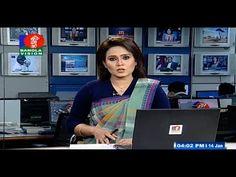 Today Bangla Vision News | 14 January 2017 at 4:00 PM