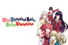 When Supernatural Battles Became Commonplace (Series) Review http://anime.about.com/od/Anime-Blu-Ray-and-DVD-Reviews/fl/When-Supernatural-Battles-Became-Commonplace-Series-Review.htm #anime
