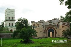 Portail et la Tour Blanche - Tsarskoïe Selo - Construite entre 1821 et 1827 par Adam Menelaws