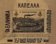 Old Athens. Vintage Advertising Posters, Vintage Advertisements, Vintage Ads, Athens History, Old Posters, Old Greek, Retro Ads, Athens Greece, Old Photos