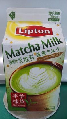Lipton Matcha Green Tea Milk .. makes me want to visit japan!