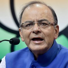 FM Arun Jaitley to inaugurate 2-day tax conference on August 24 :