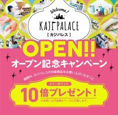 Kids Graphic Design, Web Design, Japan Design, Flyer Design, Web Banner, Graduation Words, Design Thinking, Banner Design, Campaign