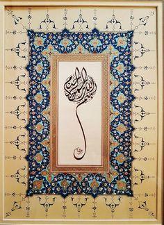 Islamic Art Pattern, Pattern Art, Motif Arabesque, Arabian Art, Illumination Art, Islamic Paintings, Geometry Pattern, Arabic Calligraphy Art, Turkish Art
