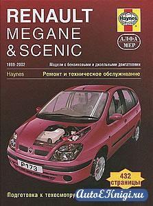 119 best renault megane scenic images on pinterest in 2018 autos rh pinterest com 2010 Renault Megane Renault Megane Sport Tourer