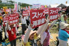 Les Japonais contre la relance du nucl�aire civil