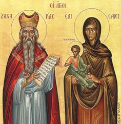 Zacharias and Elizabeth with their son, the Holy Glorious Prophet, Forerunner and Baptizer John. Roman Church, Orthodox Christianity, Orthodox Icons, Priest, Holy Spirit, Holi, Saints, Old Things, Father