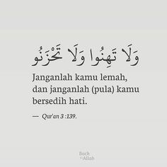 Stronggg Beautiful Quran Quotes, Life Is Beautiful Quotes, Reminder Quotes, Self Reminder, Allah Quotes, Muslim Quotes, Sabar Quotes, Best Quotes, Life Quotes