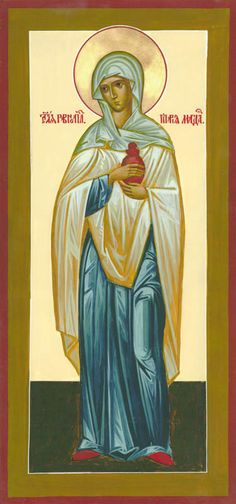 St. Mary Magdalene by Archimandrite Cyprian