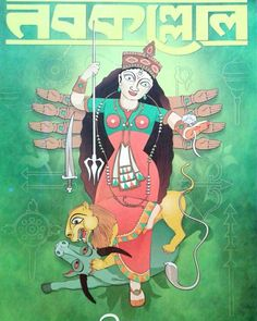 Sharadiya Nobokollol 2016. Grab your copy NOW. FREE shopping anywhere in India.