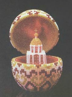 Traditional Russian bead weaving for an egg that opens.