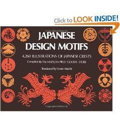Japanese Design Motifs: Illustrations of Japanese Crests Japanese Design, Crests, My Books, Garden Design, Illustrations, Patterns, Art, Block Prints, Art Background