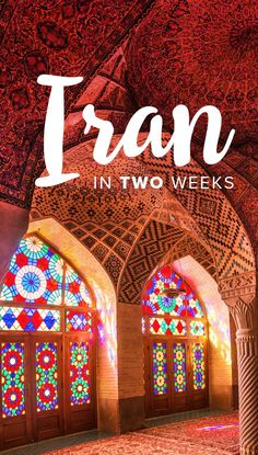 Photo travel itinerary: a two week Iran itinerary A two week photo itinerary for Iran. Includes top places to visit in Iran, things to see in each city, where to stay, and travel times between destinations. Save this if you& considering travel to Iran! Iran Travel, Asia Travel, Time Travel, Beach Travel, Travel Goals, Travel Advice, Travel Guides, Travel Tips, Cool Places To Visit