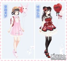 Miracle Nikki Anime, Art, Art Background, Kunst, Cartoon Movies, Anime Music, Performing Arts, Animation, Anime Shows