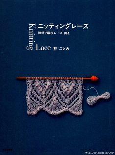 Knitting lace crafts Ideas for 2019 Lace Knitting Patterns, Knitting Charts, Knitting Stitches, Stitch Patterns, Crochet Book Cover, Crochet Books, Knit Crochet, Knit Lace, Knitting Magazine