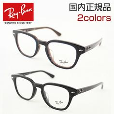 2016 Summer to Protect Eyes=Ray-Ban,Oakley Sunglasses Only $15 Also Best quality,One Free For New Customers.