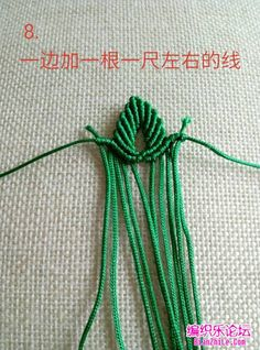 点击查看原图 Macrame Art, Macrame Tutorial, Macrame Patterns, Embroidery, Necklaces, Scrappy Quilts, Tapestry Weaving, Macrame Jewelry, Oak Tree