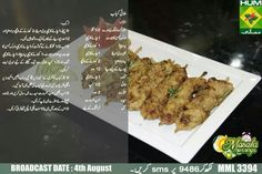 1000+ images about Snacks on Pinterest | Pakora Recipes, Ramadan ...