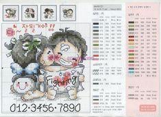 Solo Patrones Punto Cruz (pág. 1119) | Aprender manualidades es facilisimo.com Tiny Cross Stitch, Cross Stitch For Kids, Cross Stitch Charts, Cross Stitch Patterns, Hand Embroidery Patterns, Vintage Embroidery, Cross Stitching, Cross Stitch Embroidery, Plastic Canvas Patterns