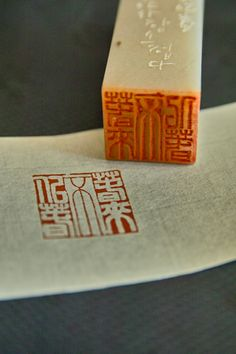 seal carving