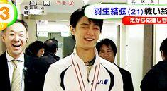 Yuzuru imitating Rola