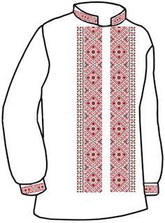 1 Decembrie, Moldova, Costume, Teaching, Blog, Sweaters, Fashion, Moda, Fashion Styles