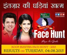 Finally the wait is over.  Roop Mantra face Hunt 2015 results will be declared on 4th Aug 2015 .Till then all the best.  #Roopmantraskincare   #Roopmantrafacehunt2015    रूपमंत्रा फेस क्रीम और फेस वॉश .. ये कॉस्मेटिक नहीं… आयुर्वेदिक औषधि है...  #Ayurvedicfacecream   #herbalfacewash  & #capsules   #Skintreatment    Comment , Like & Share  With Everyone.  www.roopmantra.com  Like Us: www.facebook.com/Roopmantra Follow Us:http://bit.ly/1CPmIjs