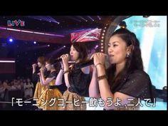 Morning Musume。OG & Morning Musume。'14: Morning Coffee, LOVE Machine, Renai Revolution 21, Password is 0.