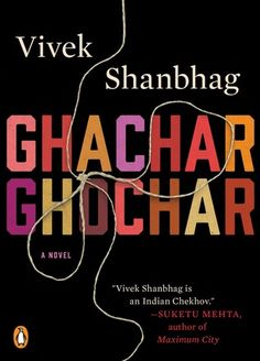 A young man's close-knit family is nearly destitute when his uncle founds a successful spice company, changing their fortunes overnight. As they move from a cramped, ant-infested shack to a larger house on the other side of Bangalore, and try to adjust to a new way of life, allegiances realign; marriages are arranged and begin to falter; and conflict brews ominously in the background.