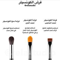 Makeup Ads, Contour Makeup, Mac Makeup, Makeup Tools, Skin Makeup, Eyeshadow Makeup, Makeup Cosmetics, Beauty Makeup, Creative Eye Makeup