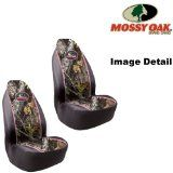 Mossy Oak Infinity Camo Pink Car Truck SUV Universal-fit Pull Over Bucket Seat Covers - PAIR Reviews - http://benchseatcovers.net/mossy-oak-infinity-camo-pink-car-truck-suv-universal-fit-pull-over-bucket-seat-covers-pair-reviews/