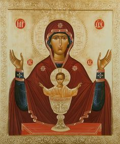 MB - Znak Religious Images, Religious Icons, Religious Art, Blessed Mother Mary, Blessed Virgin Mary, Images Of Mary, Russian Icons, Byzantine Icons, Church Architecture