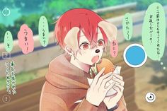 埋め込み Cute Anime Boy, Anime Guys, Akashi Seijuro, Cute Memes, Ensemble Stars, Kuroko, Hatsune Miku, Boku No Hero Academia, Kawaii Anime