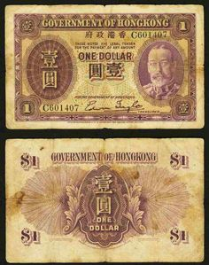ND (1935) Hong Kong One Dollar Banknote Government Of Hong Kong Currency George V Image - Pick Number 311 Very Good or Better